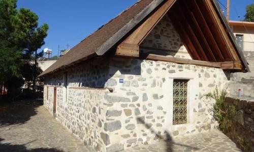 Agiou Ioanni Theologou Church - Platanistasa
