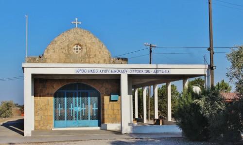 Agiou Nikolaou Chapel – Deryneia Village