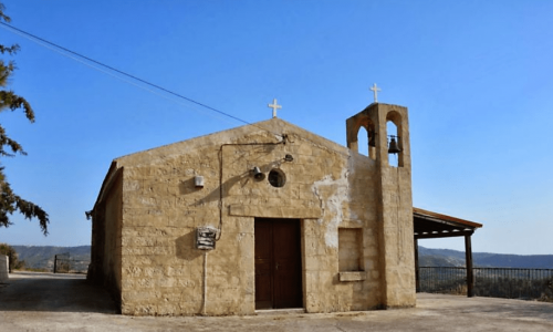 Agiou Theodosiou Church - Archimandrita Village