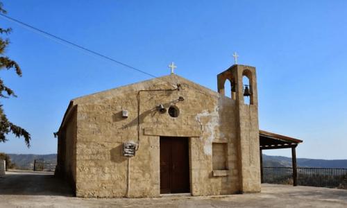 Agiou Theodosiou Church - Archimandrita Village