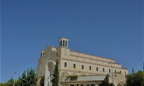 Emba, Paphos