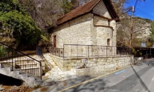 Ayia Mavri Chapel - Koilani