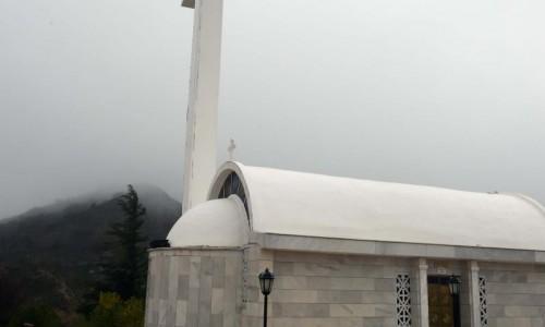 Timios Stavros Chapel - Pedoulas