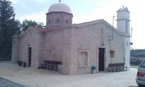 Virgin Mary Chrisospiliotissa Chapel