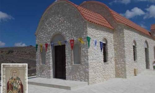 Agios Kournouta Chapel - Agrokipia Village
