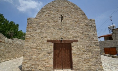Panagia Eleousa Church - Kato Drys