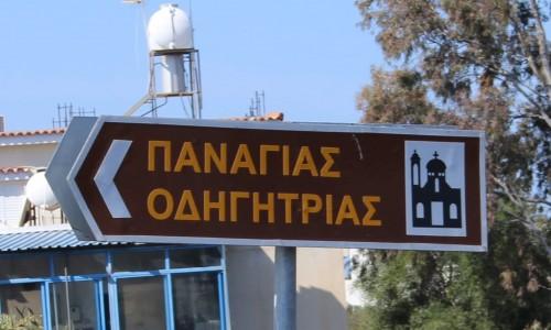 Panagia Odigitria Church - Arediou