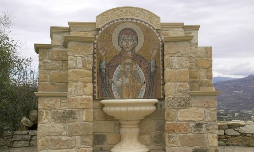Monastery of Panagia Salamiotissa