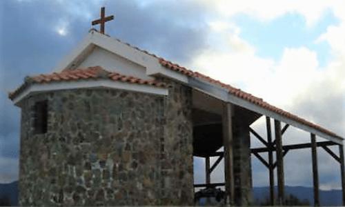 Prophet Elias Chapel - Tsakistra Village