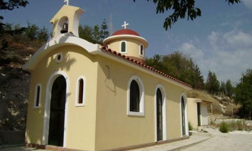 Timios Prodromos Chapel