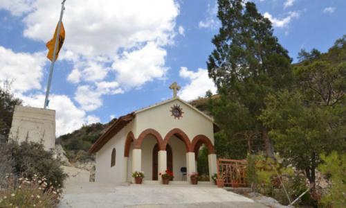 Zoodochos Pigi Chapel (Panagia Ayiasmatou), Kalavasos