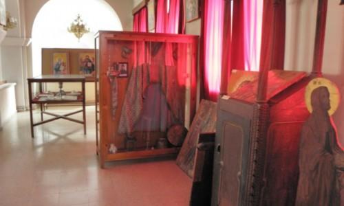 Agridia Ecclesiastical Museum