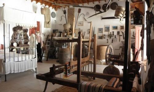 Folklore Art Museum Amargeti
