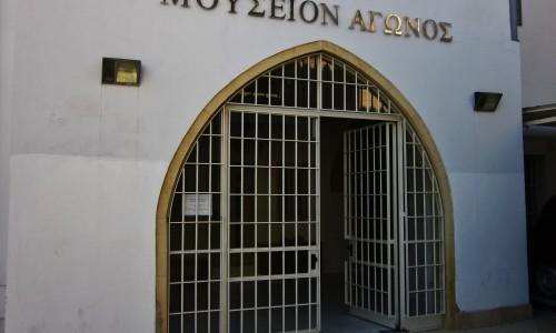 The National Struggle Museum - Nicosia