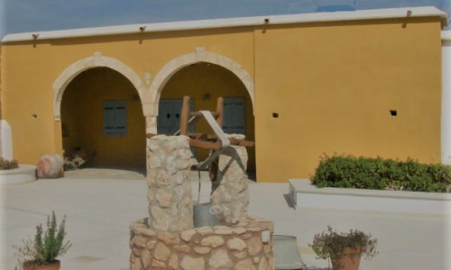 The Traditional House, Paralimni