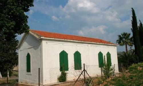 Agia Varvara Paphos