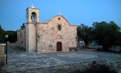 Acheleia Village