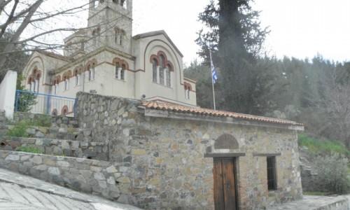 Agridia Village