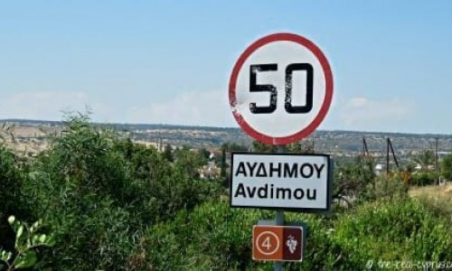 Avdimou Village