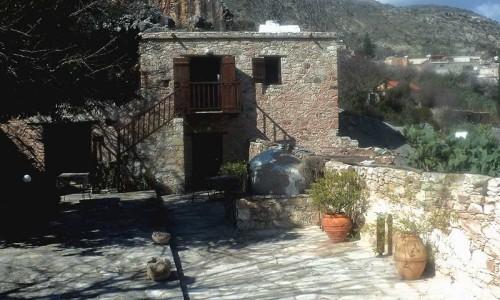 Episkopi Village - Paphos