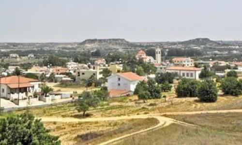 Ergates Village