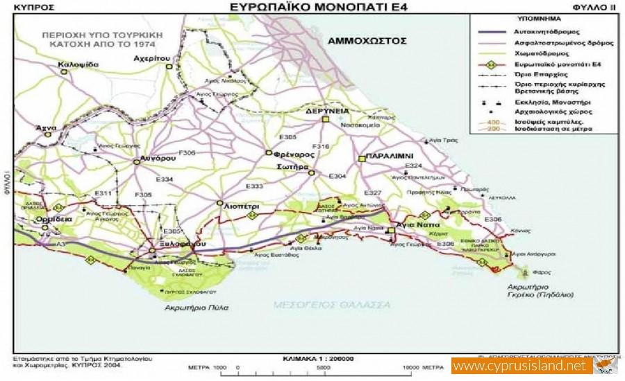 E4 nature trail cyprus
