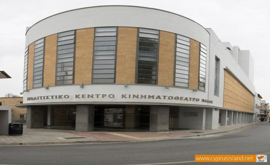 Pallas-theatre