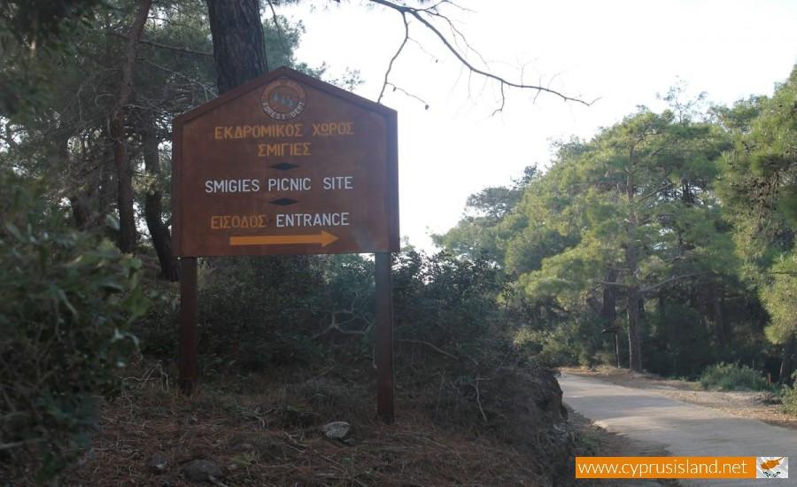 Smigies picnic site