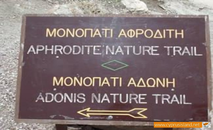 Adonis nature trail