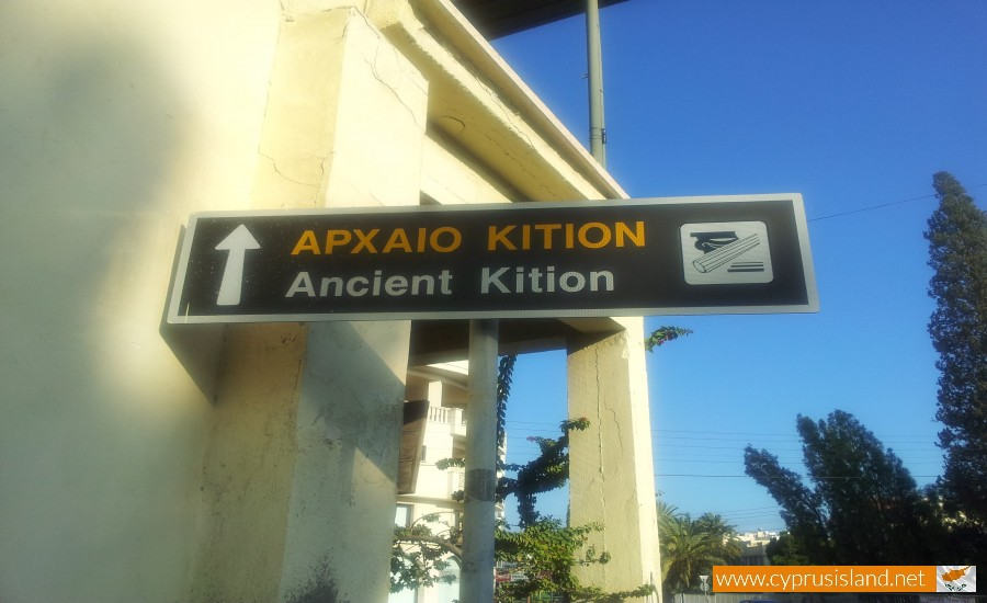 ancient kition