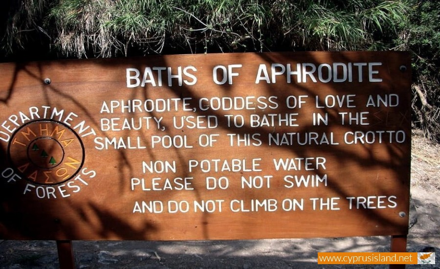 Bath of aphrodite косметика