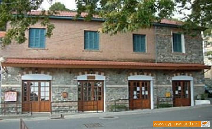 community centre platres