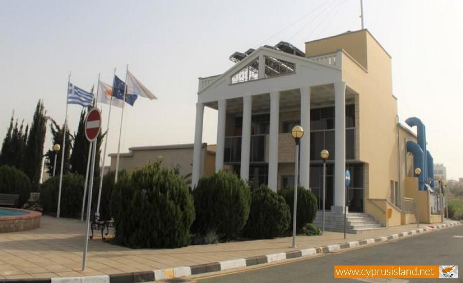 cultural centre famagusta