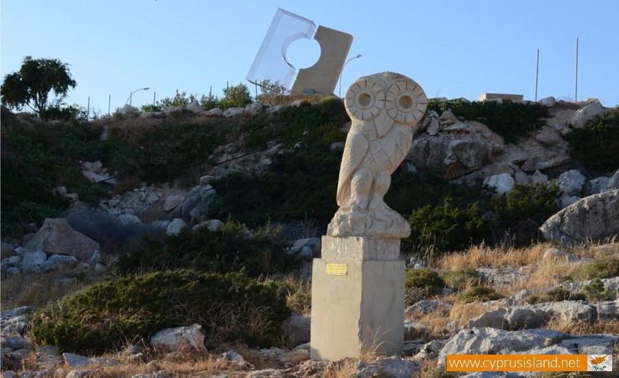 cyprus sculpture park