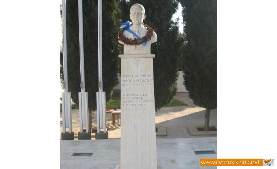 dimitraki christodoulou monument