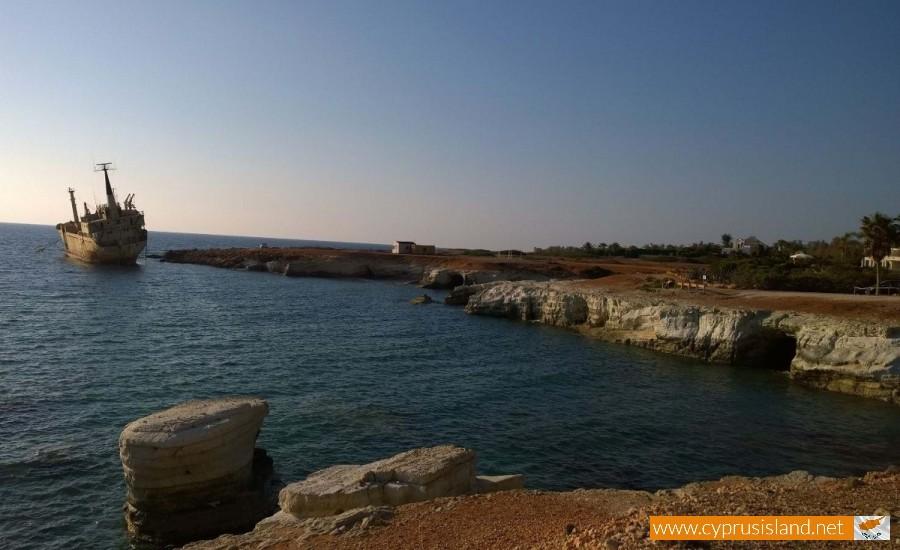 Edro III Paphos
