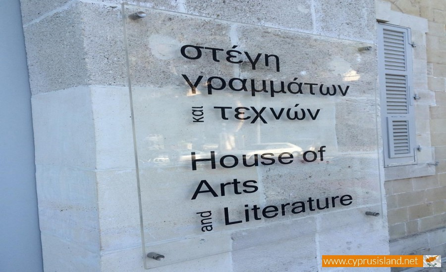 house-of-arts-and-literature-larnaca