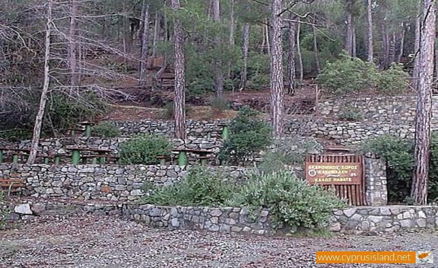 kakomalis picnic site