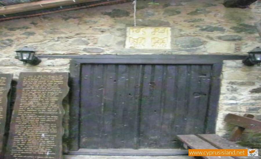 kakopetria watermill cyprus