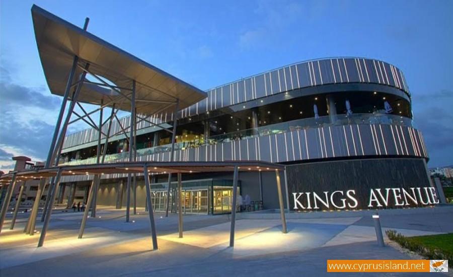 kings avenue mall paphos