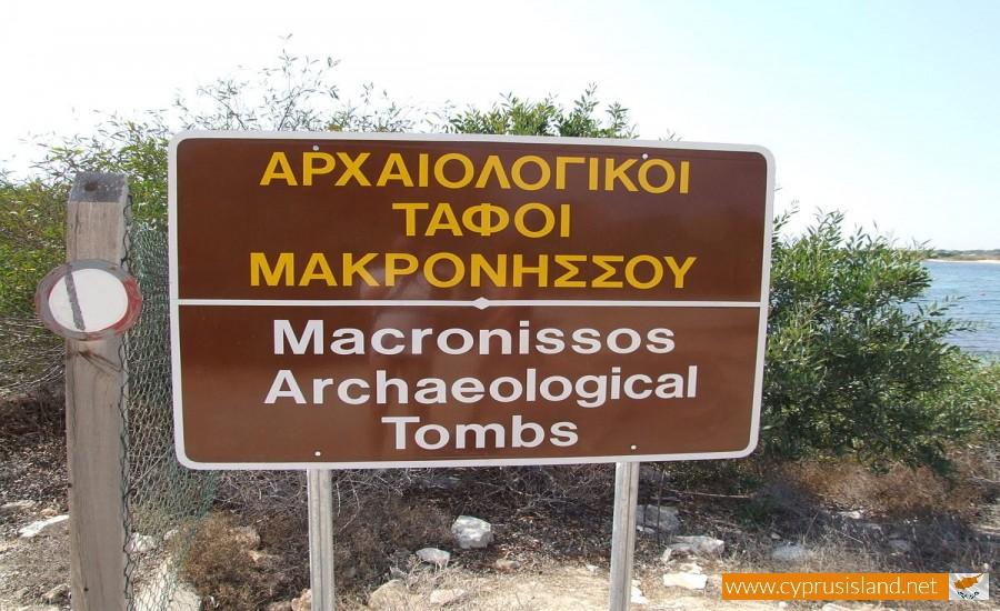 makronissos tombs cyprus