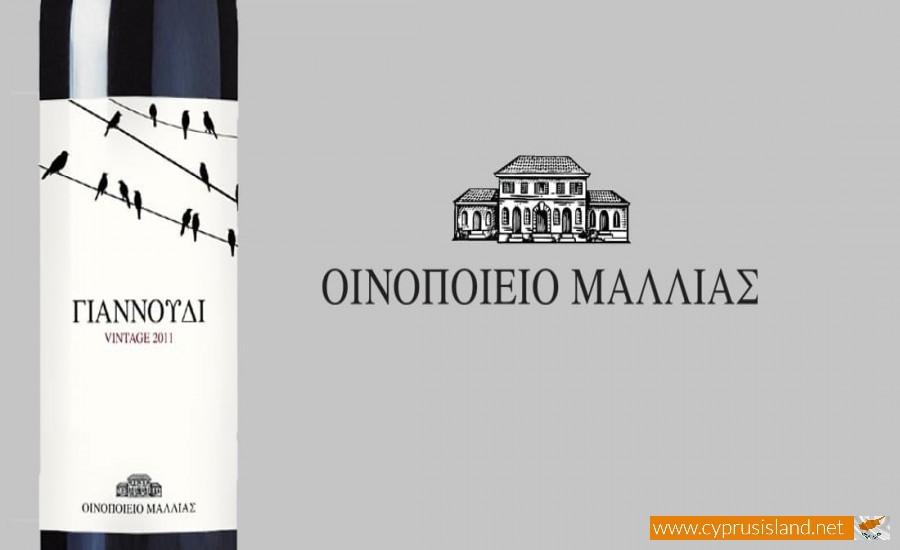 mallia winery keo