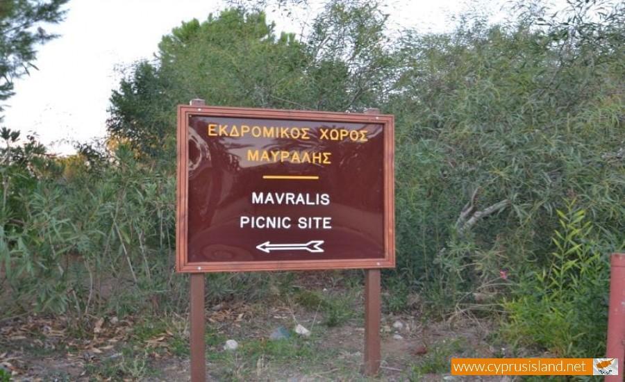 mavralis-picnic-site