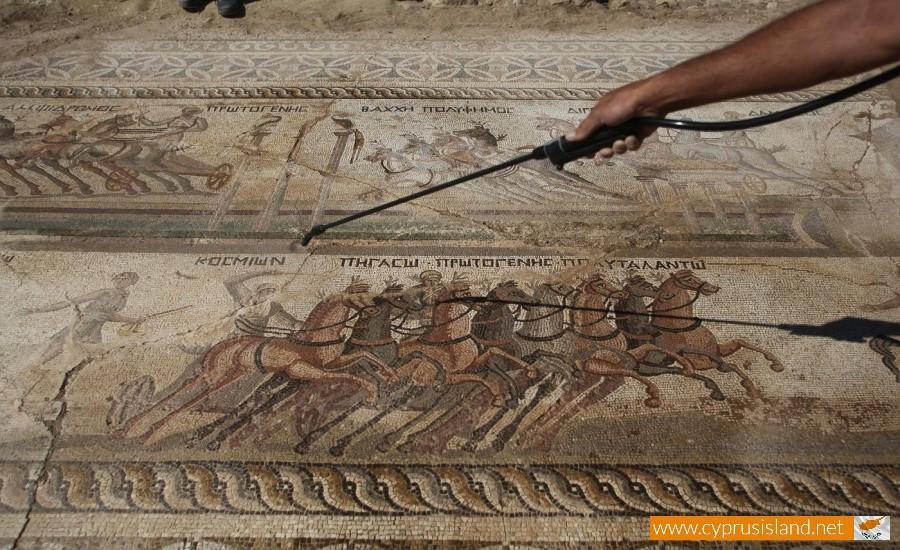 mosaics akaki