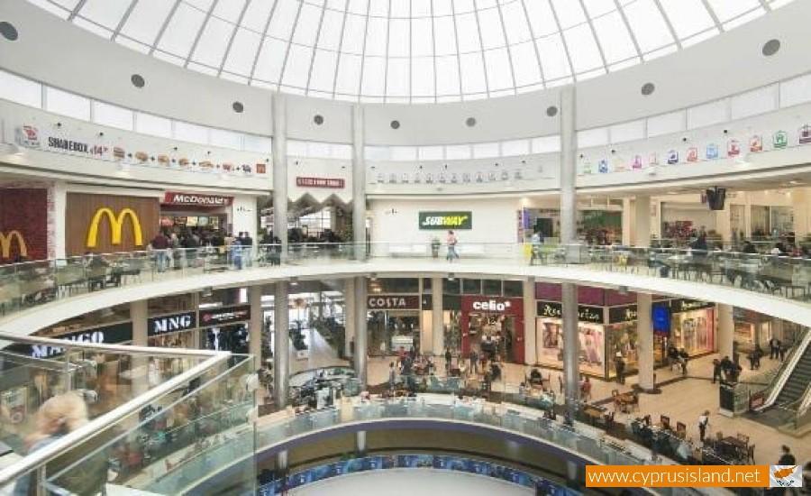 my mall cyprus