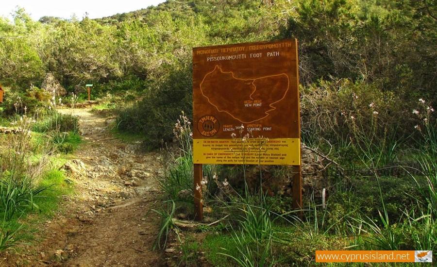pissouromoutti nature trail