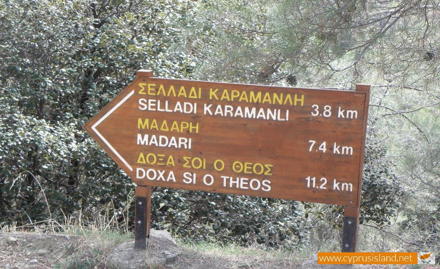 selladi tou karamanli nature trail