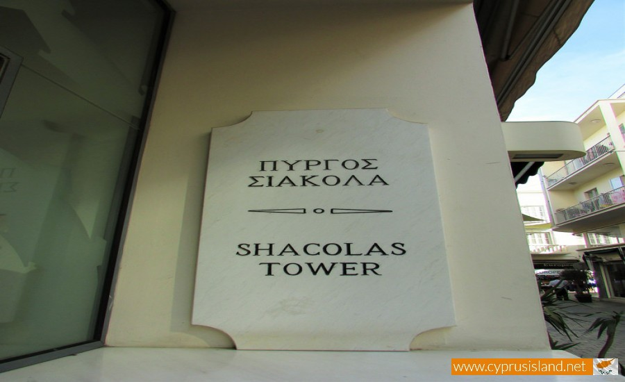shacolas tower nicosia