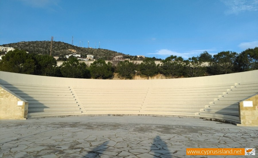 Tala Ampitheatre front view