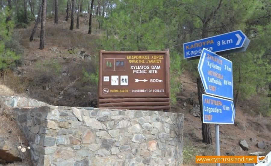 xyliatos-dam-picnic-site